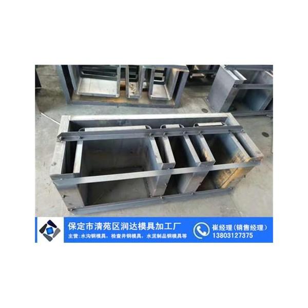 水泥槽钢模具 批发商