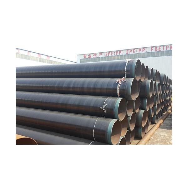 3PE防腐直縫鋼管廠家價格