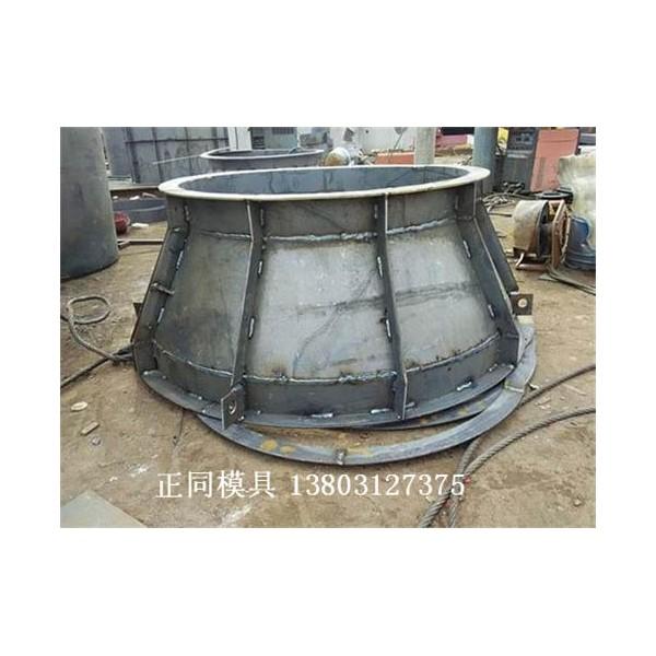 水泥井体钢模具 厂家供货