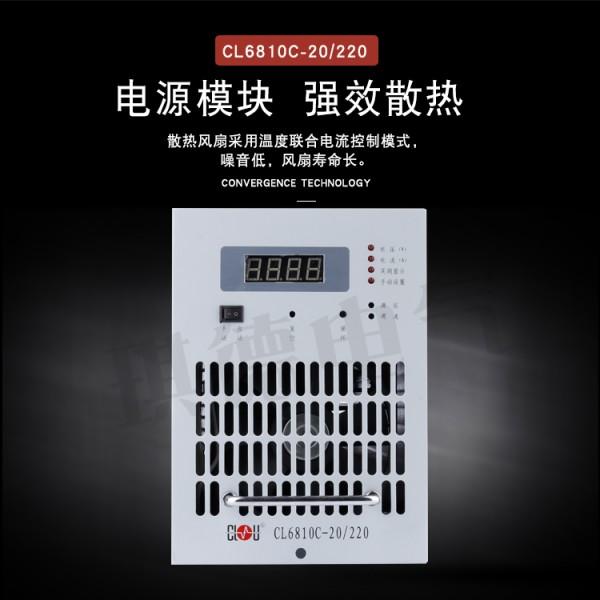 CL6810C-20/220高频开关电源模块