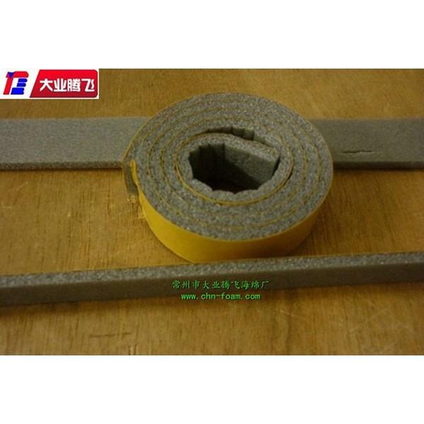 背胶防撞泡棉背胶缓冲海绵线缆插口保护背胶海绵片
