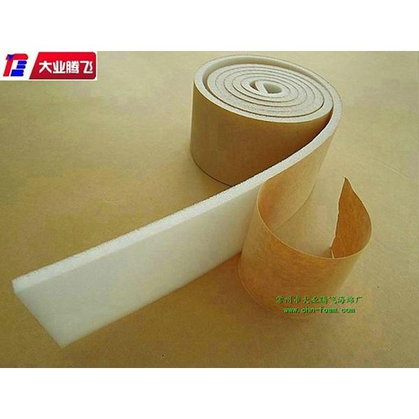 单面带胶隔热泡棉片实验室用黑色带胶海绵片单面带胶阻燃防火海绵