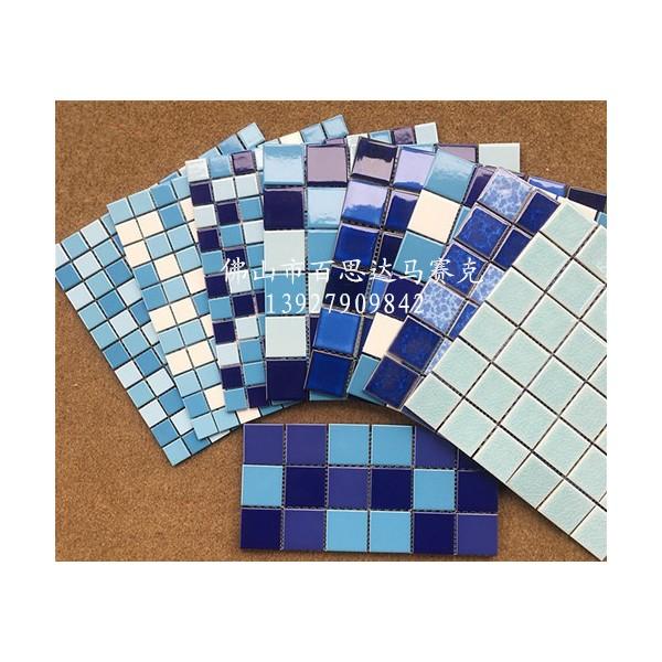 肇庆大型游泳池深蓝色陶瓷马赛克厂家价格