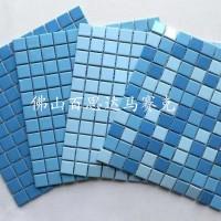 江门游泳池深蓝色陶瓷马赛克 优质马赛克厂家批发