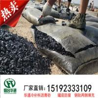 浙江台州冷沥青砂垫层坐罐弹性支撑均匀受力
