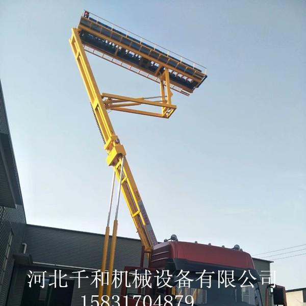 高空送瓦机@河北高空送瓦机@高空送瓦机设备厂家