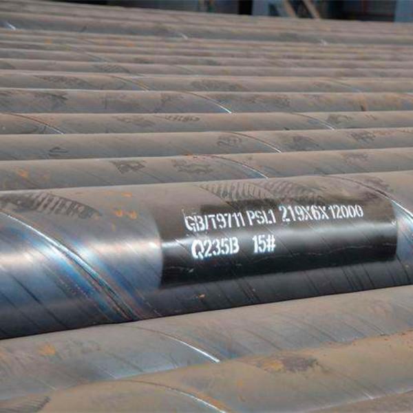 湘潭排水用焊接钢管厂家,螺旋钢管 规格齐全