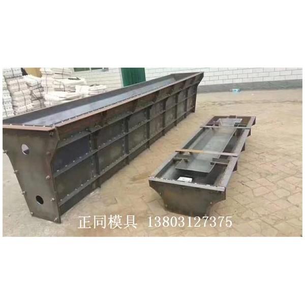 水利構件鋼模具 批發市場