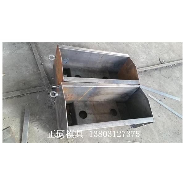 混凝土構件鋼模具 批發零售