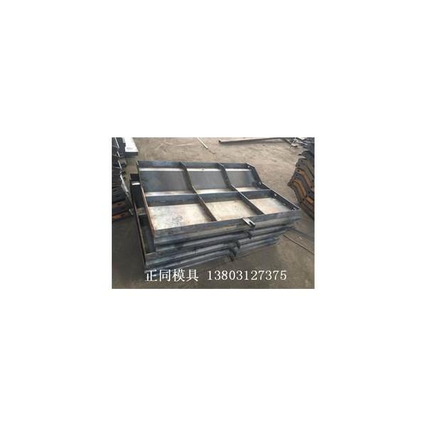 水泥制品钢模具 销售基地