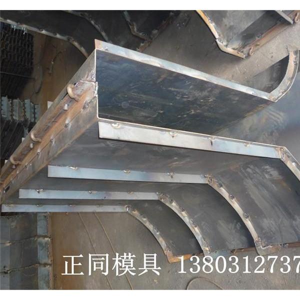 高速钢模具 生产基地