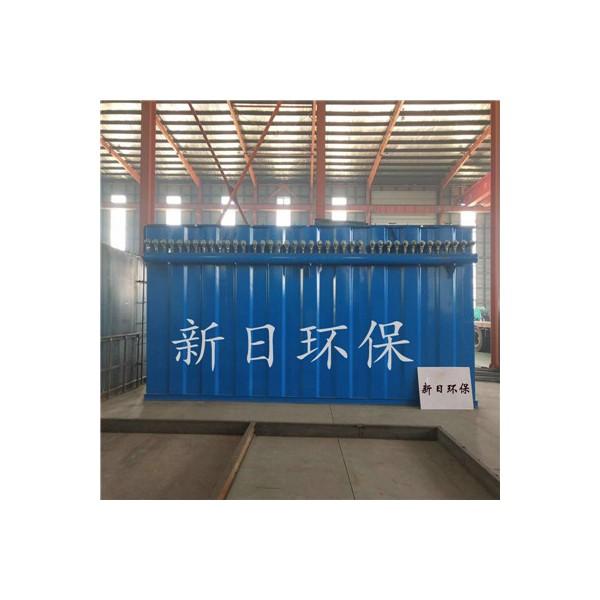 HMC型脈沖單機布袋除塵器