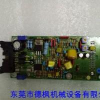 东芝成型机驱动板V2DR 电路板IO