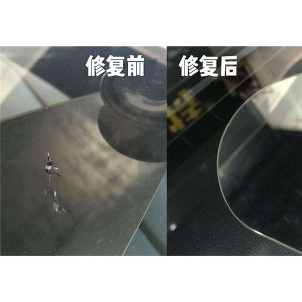 江?#25512;?#36710;风挡玻璃破损修复厂家电话