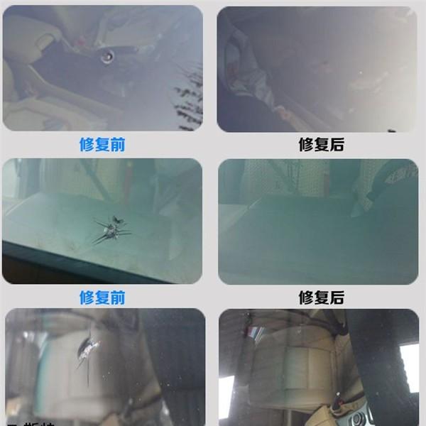 江油汽车玻璃划痕修复费用价格 江油汽车玻璃划痕修复厂?#19994;?#35805;