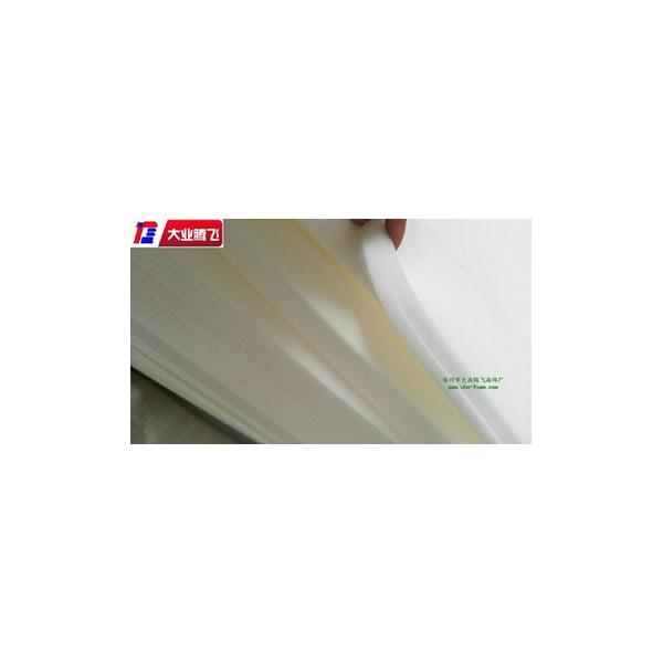 高品質耐高溫海綿耐高溫發泡材料
