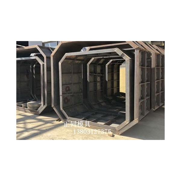 預制化糞池鋼模具 制造商