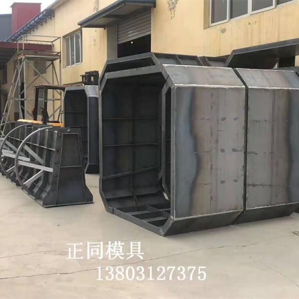 小區化糞池鋼模具 生產商