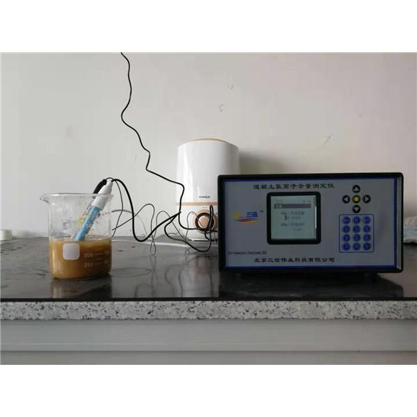 氯離子測系儀