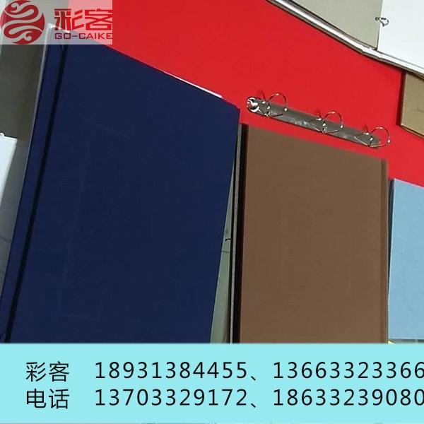 保定PVC菜谱设计、皮面菜谱制作彩客