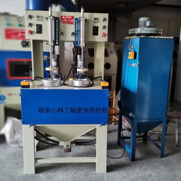 永康噴砂機廠家 水壺內膽噴砂處理自動噴砂機