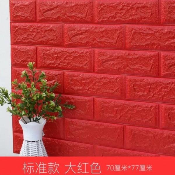河北滄州肅寧輕質自粘立體墻貼泡沫棉墻裙防水防撞裝飾壁紙板