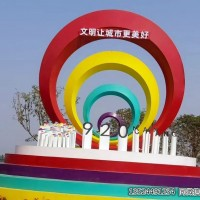 上海公园不锈钢螺纹圆形雕塑 城市建筑圆环摆件