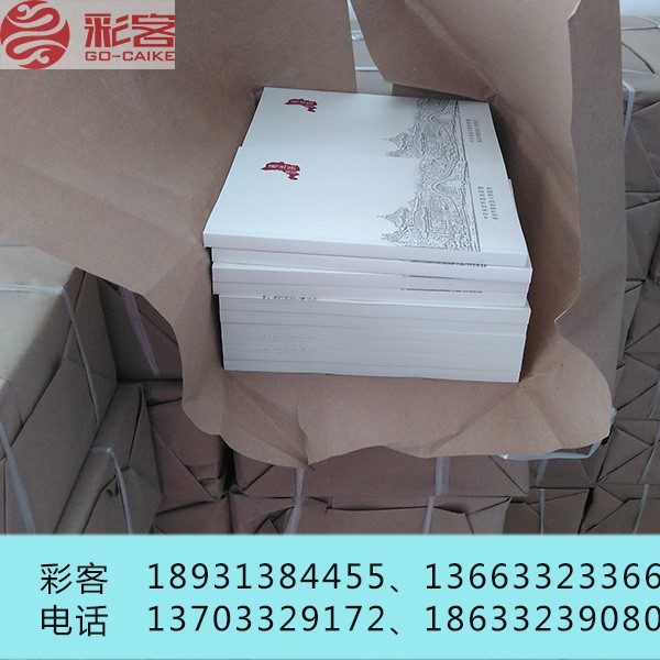 白牛纸外卖手提袋、白牛皮外卖送餐打包袋设计印刷-彩客