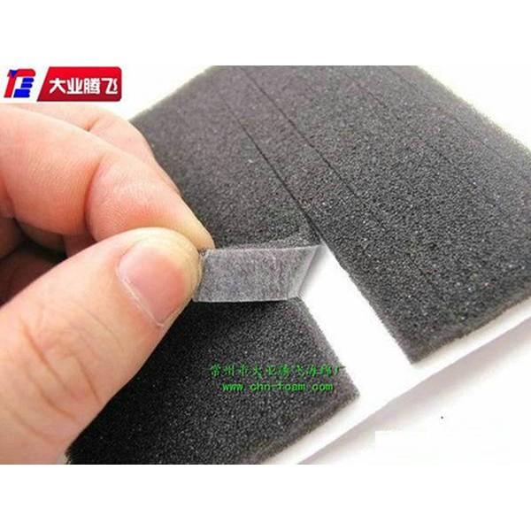 海棉橡胶密封条面板密封海绵垫