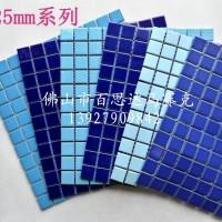 江西游泳池拼画陶瓷马赛克定做厂家价格
