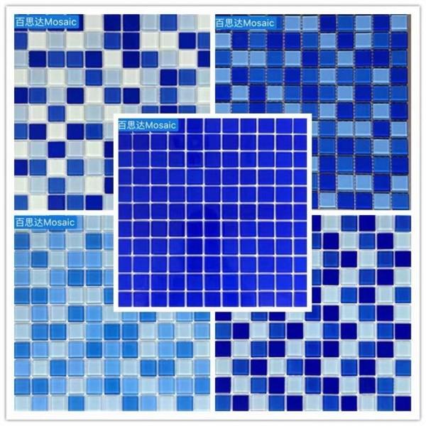 清遠噴水池、游泳池、水池專用玻璃馬賽克瓷磚廠價
