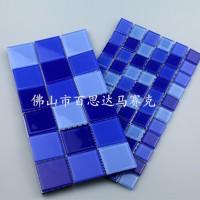福建喷水池专用水晶玻璃马赛克生产厂家价格