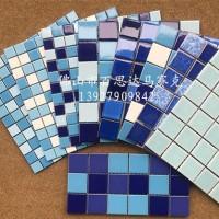 新疆水池陶瓷马赛克瓷砖价格 泳池砖马赛克批发