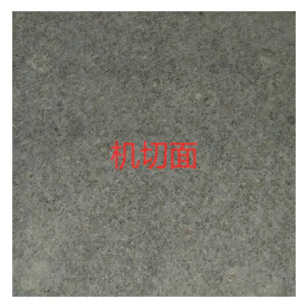 福鼎黑g684花岗岩大理石新福鼎黑机切面