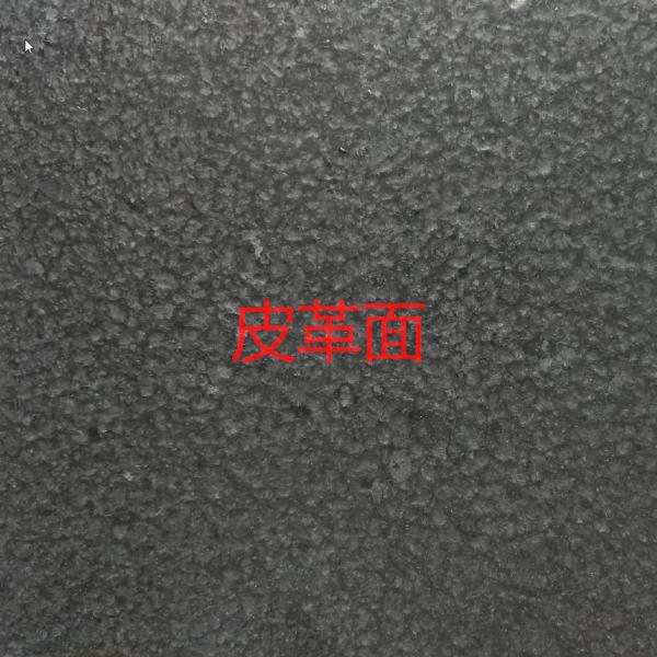 福鼎黑g684花岗岩大理石新福鼎黑皮革面