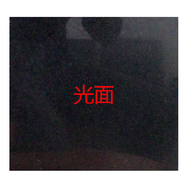 福鼎黑g684花岗岩大理石新福鼎黑光面