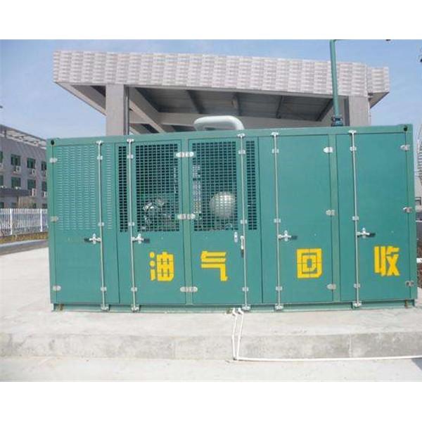 油气回收设备生产厂家 油气回收设备供应商