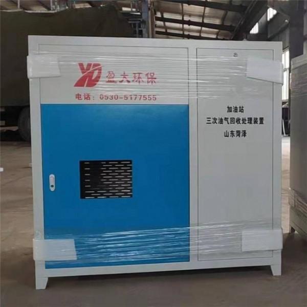 加油站三次油气回收设备生产厂家 加油站三次油气回收设备供应商