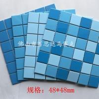 茂名游泳池陶瓷马赛克瓷砖哪家便宜