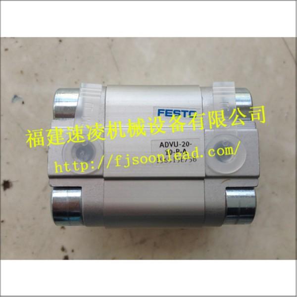特價出售FESTO費斯托薄型氣缸ADVU-20-10-P-A