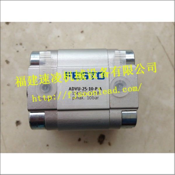 現貨供應FESTO費斯托氣缸ADVU-25-10-P-A