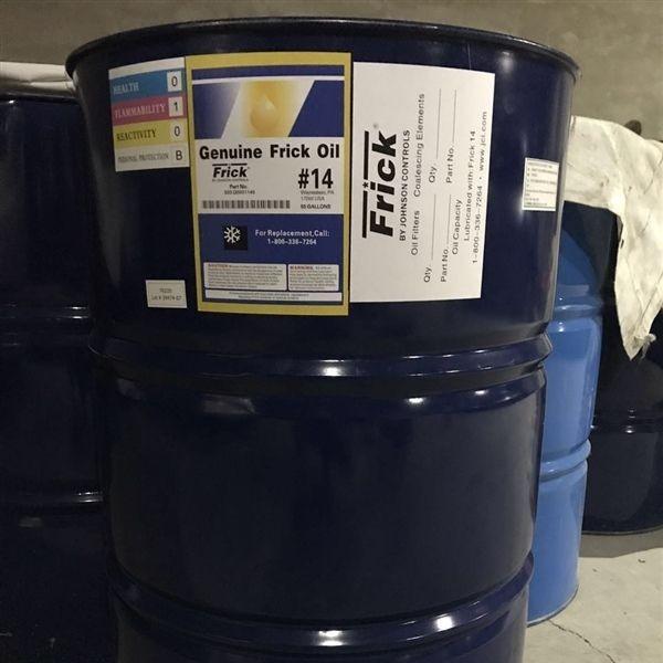 约克工业油Frick#14号柯拉玛依地区现货供应价格优