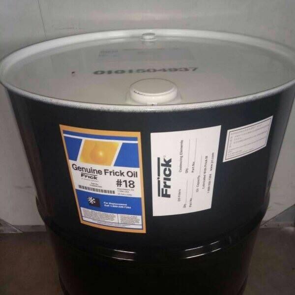 工业油Frick#18号冷冻油呼和浩特冷冻库常用润滑油