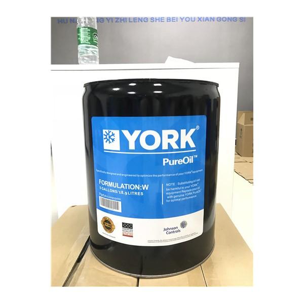 York約克W油新型號冷凍油惠州現貨需要可致電