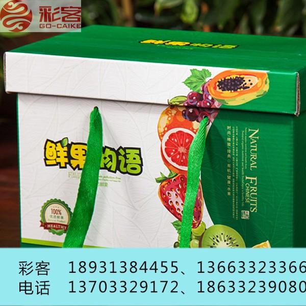 保定食品纸质外卖袋、烧饼纸质包装袋设计印刷定制-彩客