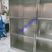 广东专业钣金加工厂组装钣金柜不锈钢柜激光切割工厂