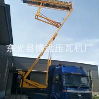 26米高空压瓦机@车载式高空压瓦机@高空压瓦机厂家