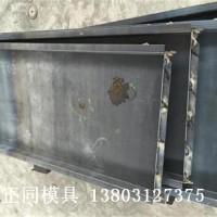 铁路盖板钢模具 制造商