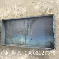 高铁沟盖板钢模具 生产商