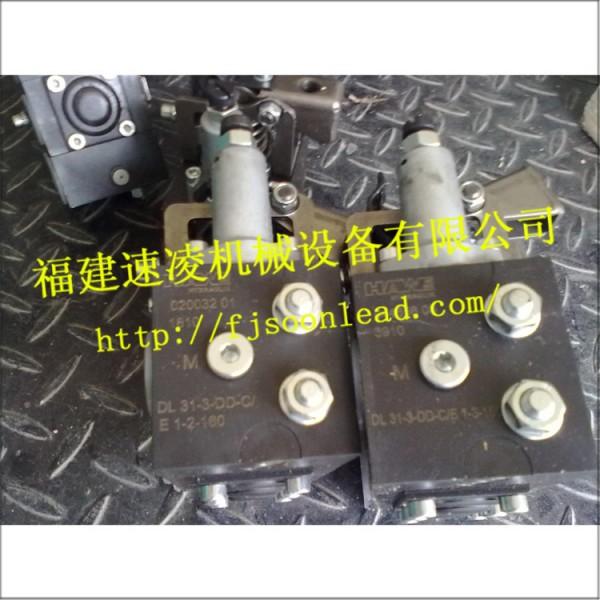 出售哈威电磁阀DL31-3-DD-C E1-3-160